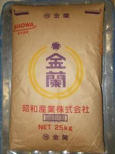 【業務用・食材】特金蘭 25kg